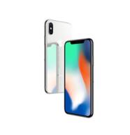 双11预告:Apple 苹果 iPhone X 64G 海外版