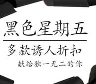 THE HUT黑五大促 精选LEGO乐高
