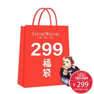 Teenie Weenie 小熊 女装福袋