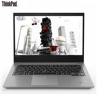 限购1件!ThinkPad 翼480 14英寸轻薄窄边框笔记本电脑 冰原银