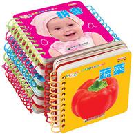 《宝宝撕不烂早教书》全8册