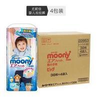 moony 尤妮佳 男婴用拉拉裤 XL 38片*4包