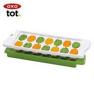 凑单品: OXO 婴儿冷冻辅食盒 14格