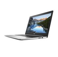 Dell 戴尔 Inspiron 15 5000 15.6寸 笔记本(i7-8550U、8GB、128GB+1TB