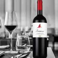 意大利进口:玛伦可 阿斯蒂产区 巴贝拉干红葡萄酒 750ml*3件