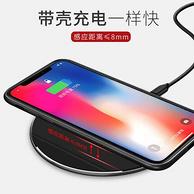 ICON iphone 安卓 无线充电器X3C
