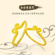 周大福 X 西游记 2.8g 紧箍咒黄金戒指F198307