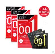 日本原装 Okamoto 冈本 0.01超薄避孕套 3片/盒*3盒装
