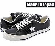 日产限量版,CONVERSE 匡威 ONE STAR J 男士皮革休闲板鞋
