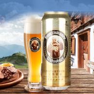 德国进口 Franziskaner 教士 小麦白啤酒 500ml*24听