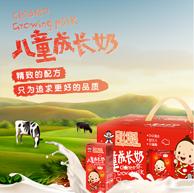 旺旺 贝比玛玛 儿童成长牛奶整箱 190ml*12盒