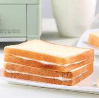 友梦 吐司面包 1000g