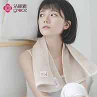中空纱工艺 洁丽雅 3条装 毛巾72*32cm