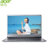 18日0点:Acer 宏碁 蜂鸟 Swift3 14寸轻薄本SF314(i5-8250U、8GB、1T+128G)