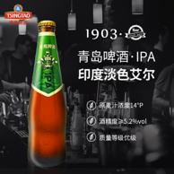 TSINGTAO 青岛啤酒 IPA 印度淡色艾尔 精酿啤酒 330ml *17件