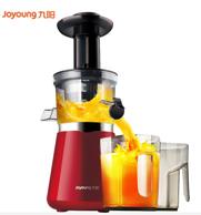 18日前1000件: Joyoung 九阳 原汁机   JYZ-V15