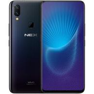 现货!不用抢!100%全面屏!Vivo Nex全网通6+128G