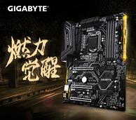 GIGABYTE 技嘉 Z370 UD3H 主板