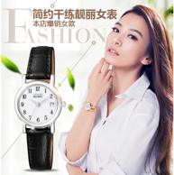 Citizen 西铁城 EW1270-06A 女式光动能手表