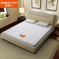 全尺寸同价:Sleemon 喜临门 匆匆那年 乳胶椰棕床垫 1800*2000*4/9cm