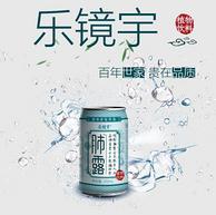 百年世家传承 乐镜宇 肺露植物饮料 310ml*12罐