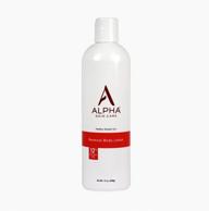 雞皮膚克星!Alpha Skin Care 12%果酸絲滑身體乳 340g*2瓶