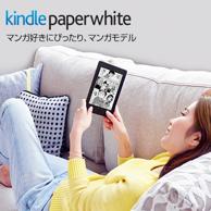 日亚Prime会员专享:漫画版 Kindle Paperwhite 3 电子书