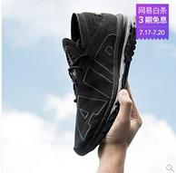NIKE 耐克 AIR MAX FLAIR 男士运动鞋 3色