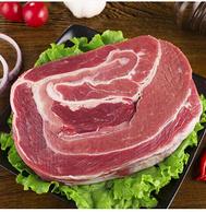 4斤牛腹肉条+8斤得利斯野猪汤骨块+400g狮子头+赠品