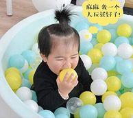 kavar 米良品 宝宝室内游戏海洋池