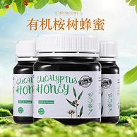 真天然蜂蜜! 澳洲进口 Bio-E 桉树蜂蜜 400g
