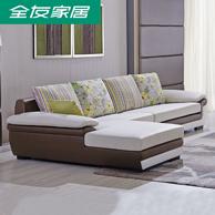 QuanU 全友家居 3.37m 皮布艺沙发组合102011