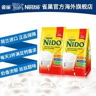 荷兰进口 Nestle 雀巢 nido 全脂速溶高钙奶粉900g*2袋