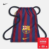 Nike旗舰店:巴萨 足球健身包 BA5413