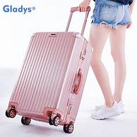 国庆可用 Gladys 歌莱蒂丝 20寸 铝框 拉杆箱