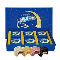 镇店之宝:奥利奥 中秋月饼盒装 480g 6枚