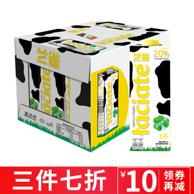 3件!1L*12瓶 欧洲原装 Laciate 兰雀 部分脱脂 纯牛奶
