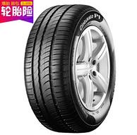 Pirelli 倍耐力轮胎 Cinturato P1 215/60R16 99V