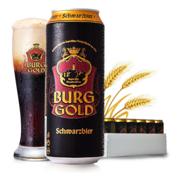 德国进口,Burggold 金城堡 黑啤酒 500ml*24听*2件