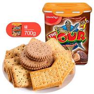 馬來進口:馬奇新新 6種 餅干大禮包700g