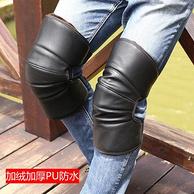 加绒加厚!许愿 摩托车护膝 短款