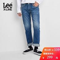 双11预售:Lee 男士 18新款X-line 直筒牛仔裤 299元 需定金40元(专柜价690元)