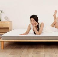 小米 8H R1 七分区天然乳胶床垫 150*200*8cm