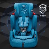 专利软铠甲技术!宇通旗下!贝欧科 儿童安全座椅 9月-12岁 欧盟3C双认证