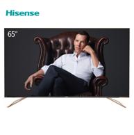 1日0点: Hisense 海信 H65E75A 65寸 液晶电视