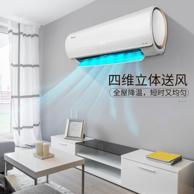 Hisense 海信 男神小智 KFR-35GW/EF20A1(1P41) 1.5匹 壁掛式空調
