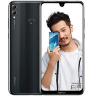 新機 華為 榮耀 8X Max 智能手機 4G+64G 1349元(上市價1499元)