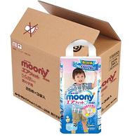 moony尤妮佳 拉拉裤 男宝XXL26片*3包 *4件