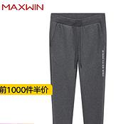 adidas制造商!maxwin马威 男士加绒加厚卫裤