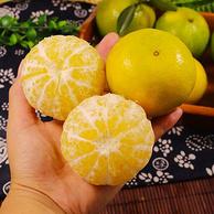 20年老树结果!墨砂地瓜 5斤/件x2件 广西皇帝柑橘 32.88元包邮(长期28.88元/件)